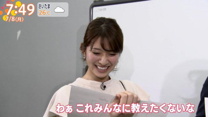 2019年07月08日山本里菜の画像15枚目