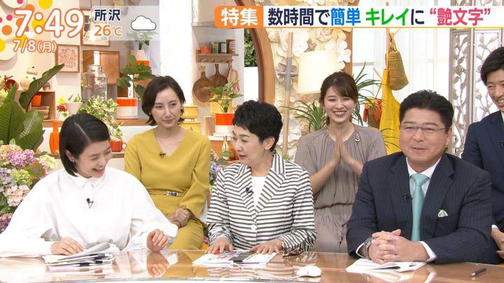 2019年07月08日山本里菜の画像16枚目