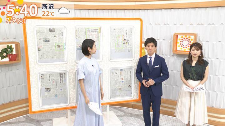 2019年07月09日山本里菜の画像02枚目