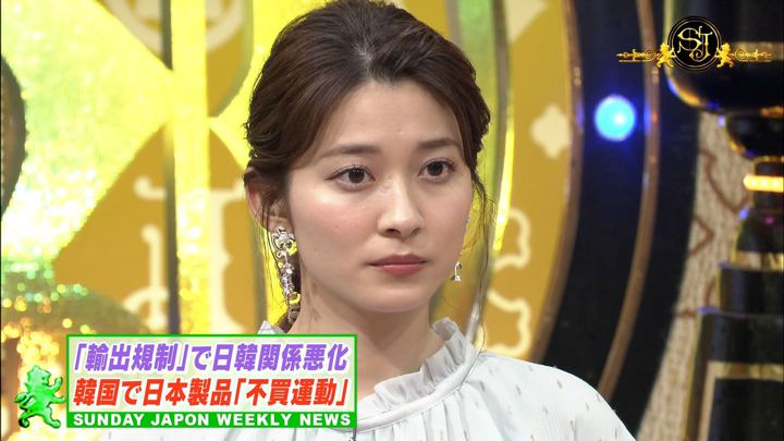 2019年07月14日山本里菜の画像04枚目