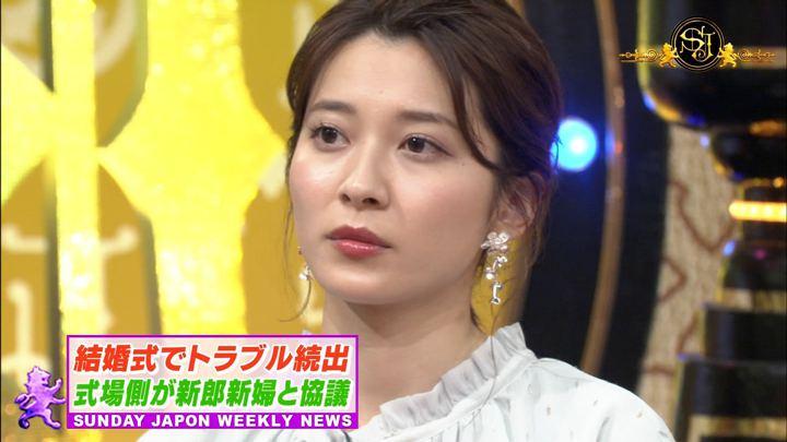 2019年07月14日山本里菜の画像10枚目