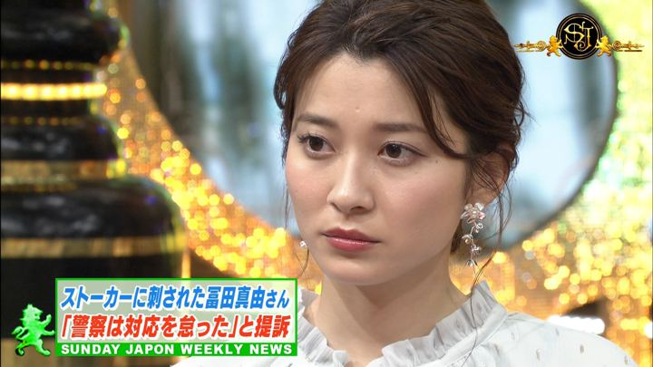 2019年07月14日山本里菜の画像12枚目