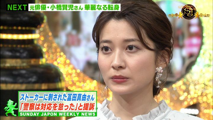 2019年07月14日山本里菜の画像14枚目