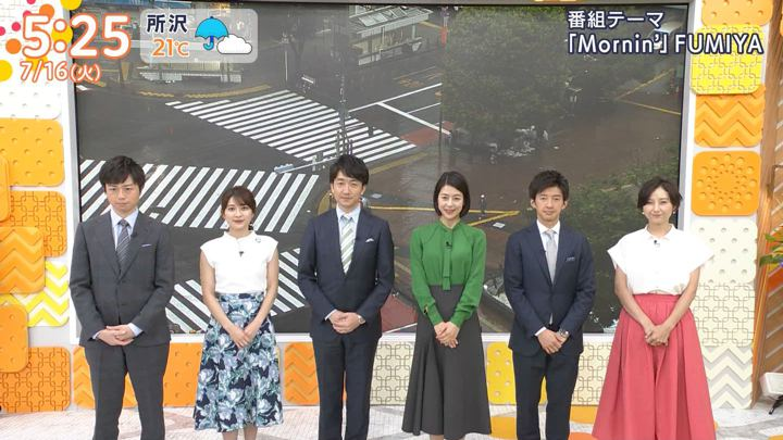 2019年07月16日山本里菜の画像01枚目