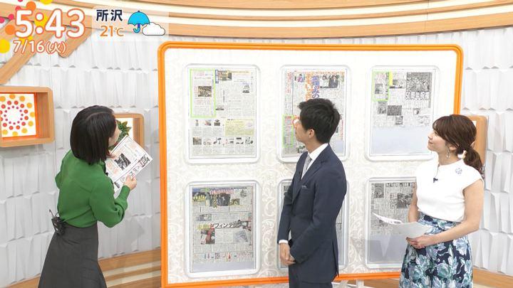 2019年07月16日山本里菜の画像04枚目