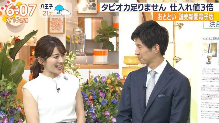 2019年07月16日山本里菜の画像12枚目