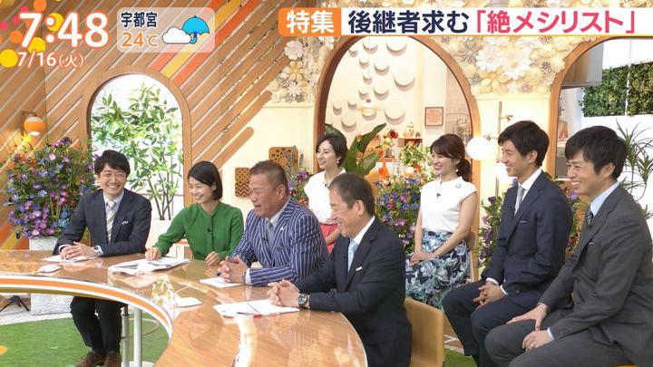 2019年07月16日山本里菜の画像18枚目