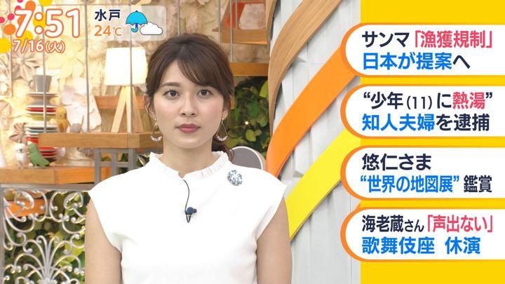 2019年07月16日山本里菜の画像19枚目