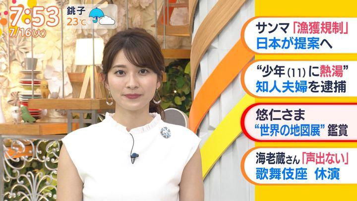 2019年07月16日山本里菜の画像21枚目