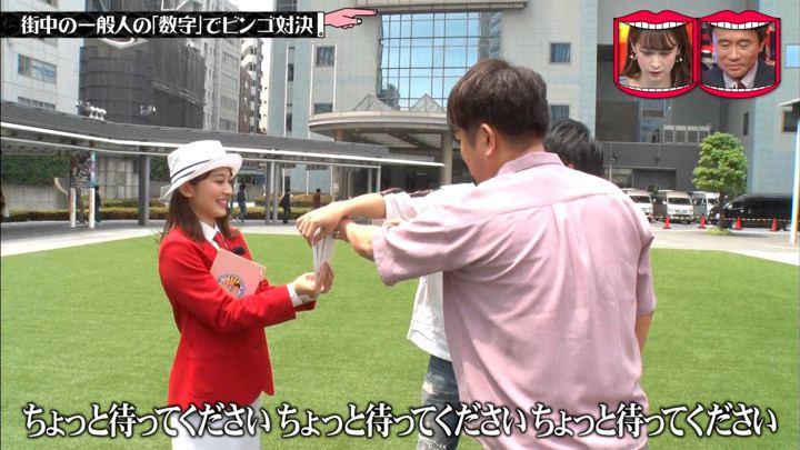 2019年07月17日山本里菜の画像07枚目