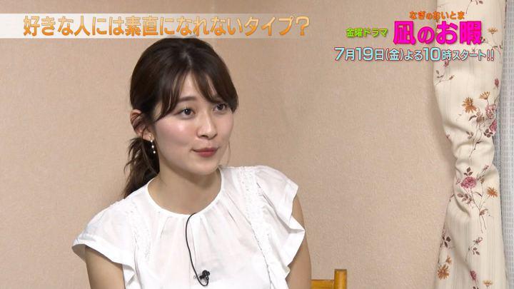 2019年07月17日山本里菜の画像18枚目