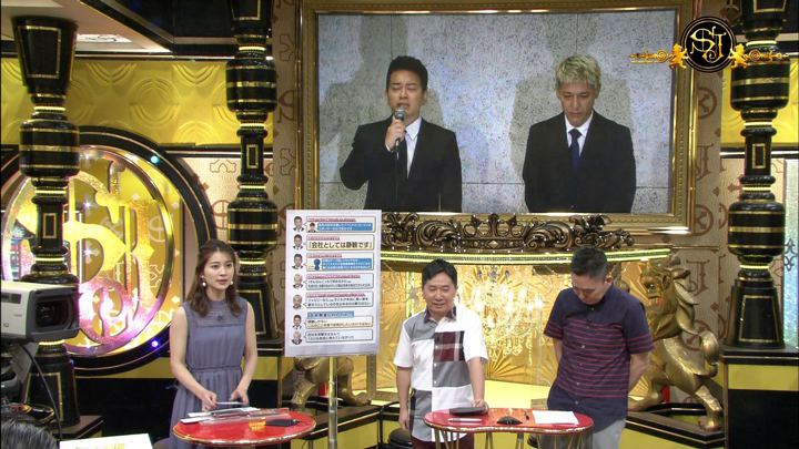 2019年07月21日山本里菜の画像01枚目