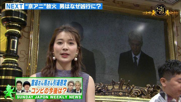2019年07月21日山本里菜の画像06枚目