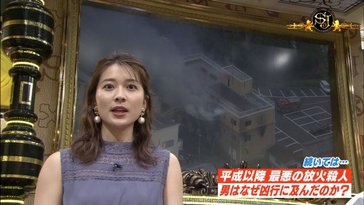 2019年07月21日山本里菜の画像07枚目