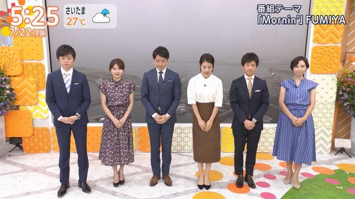 2019年07月22日山本里菜の画像01枚目