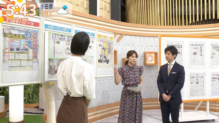 2019年07月22日山本里菜の画像03枚目