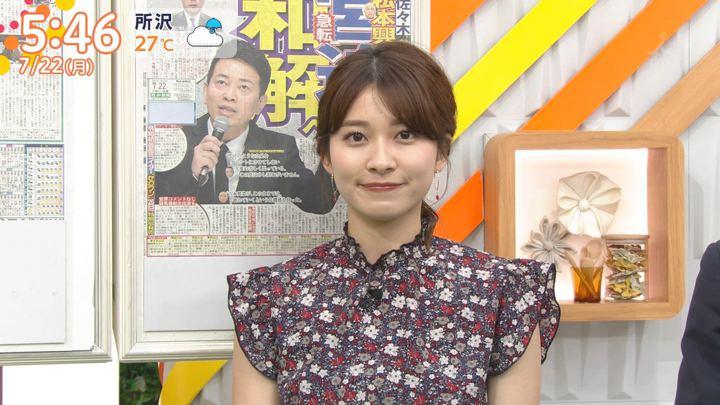 2019年07月22日山本里菜の画像09枚目