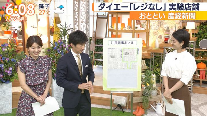 2019年07月22日山本里菜の画像13枚目