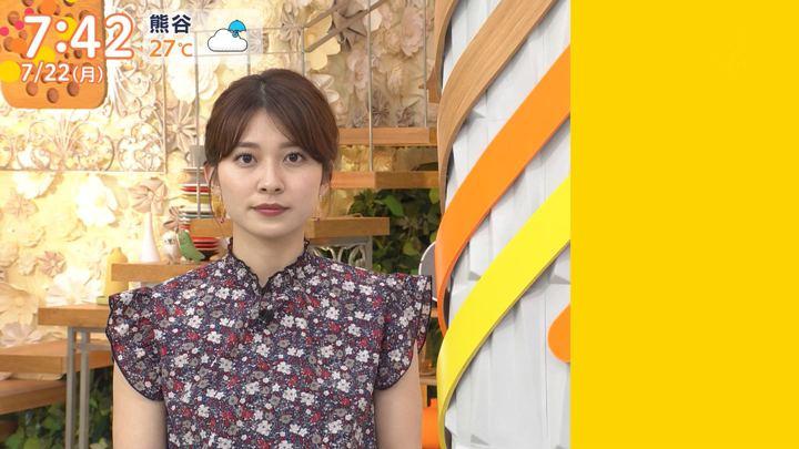 2019年07月22日山本里菜の画像16枚目
