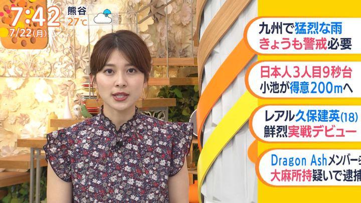 2019年07月22日山本里菜の画像17枚目