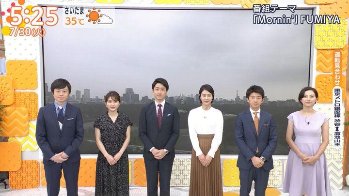 2019年07月30日山本里菜の画像01枚目