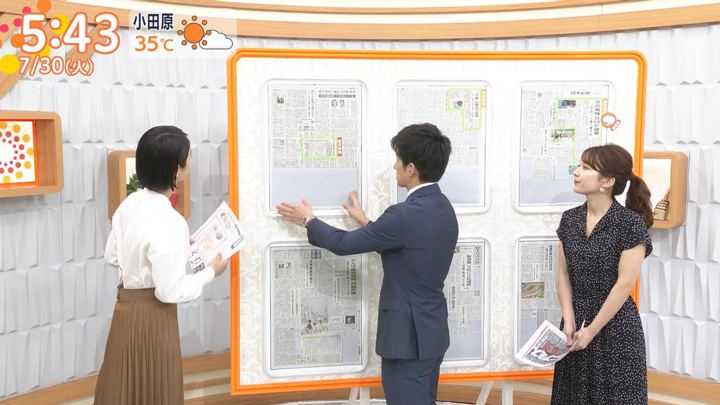 2019年07月30日山本里菜の画像04枚目