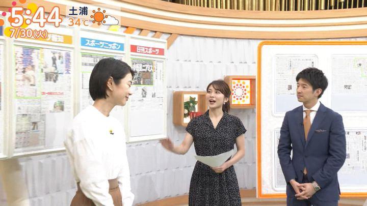 2019年07月30日山本里菜の画像05枚目