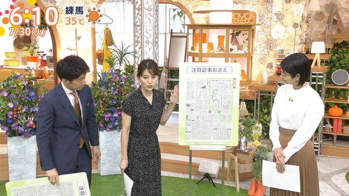 2019年07月30日山本里菜の画像09枚目