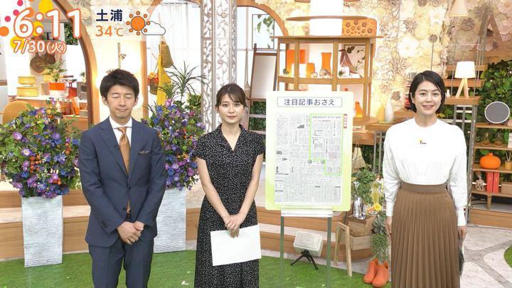 2019年07月30日山本里菜の画像10枚目