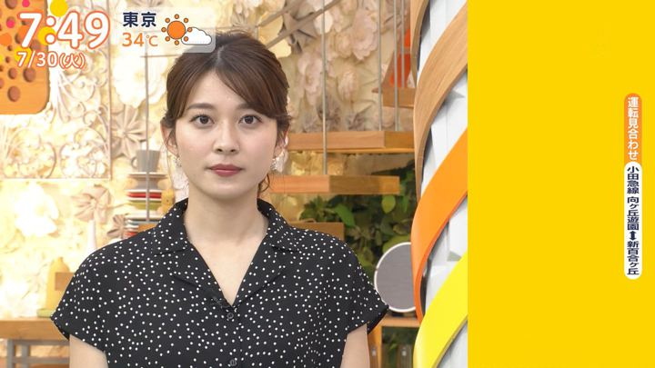 2019年07月30日山本里菜の画像11枚目
