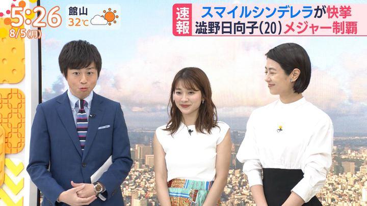 2019年08月05日山本里菜の画像02枚目