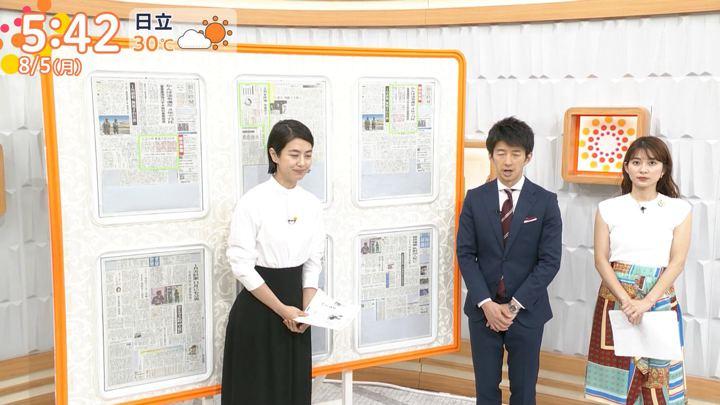 2019年08月05日山本里菜の画像03枚目