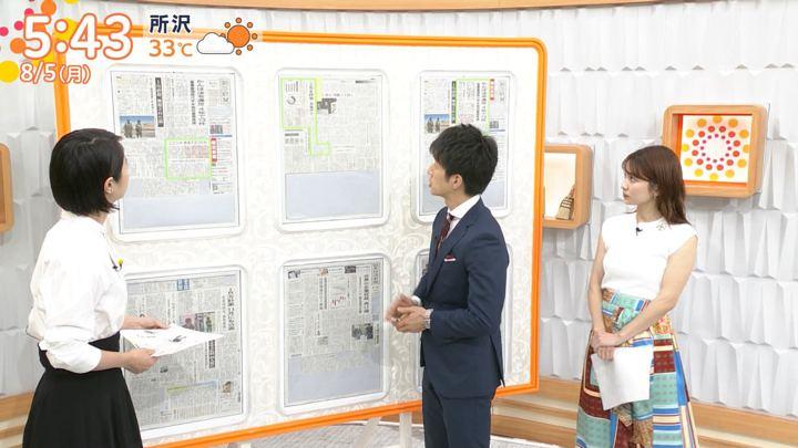 2019年08月05日山本里菜の画像04枚目