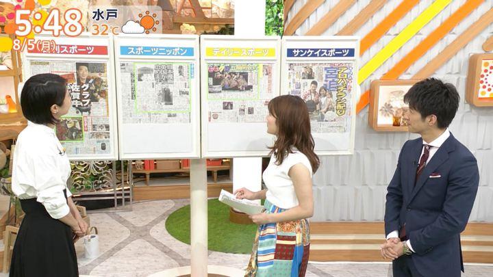 2019年08月05日山本里菜の画像08枚目