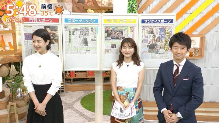 2019年08月05日山本里菜の画像09枚目