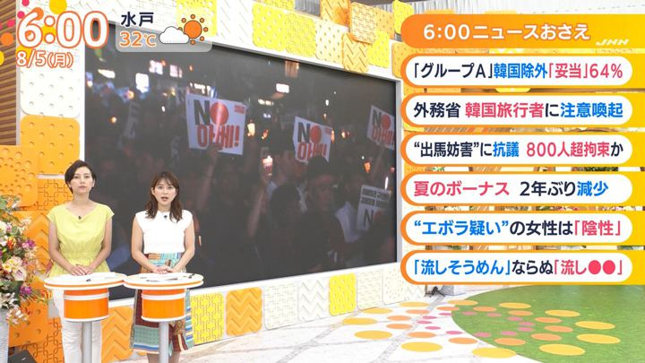 2019年08月05日山本里菜の画像11枚目