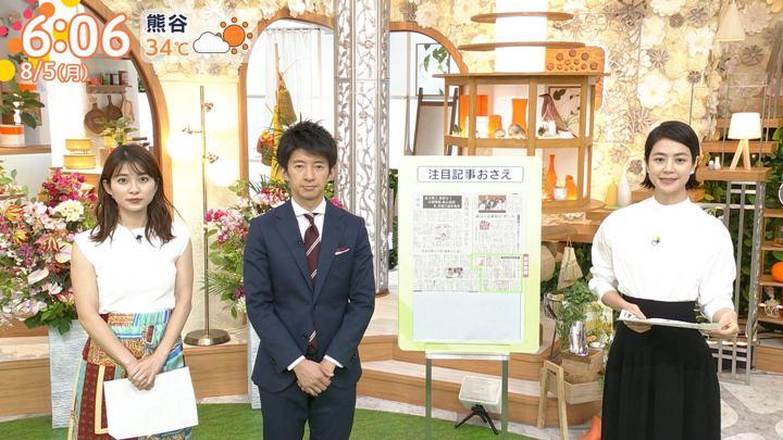 2019年08月05日山本里菜の画像14枚目