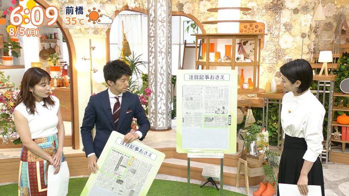 2019年08月05日山本里菜の画像18枚目