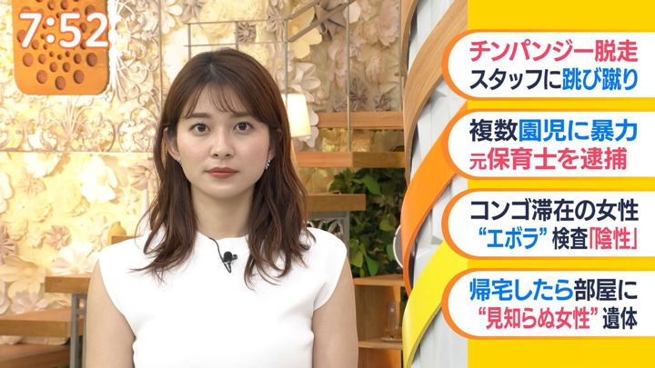 2019年08月05日山本里菜の画像21枚目