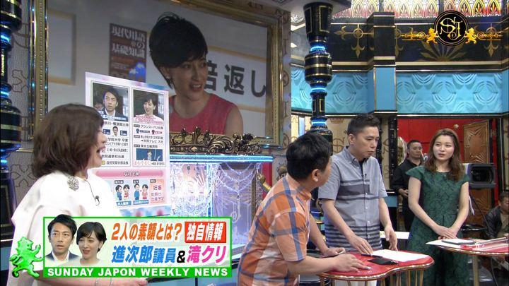 2019年08月11日山本里菜の画像06枚目