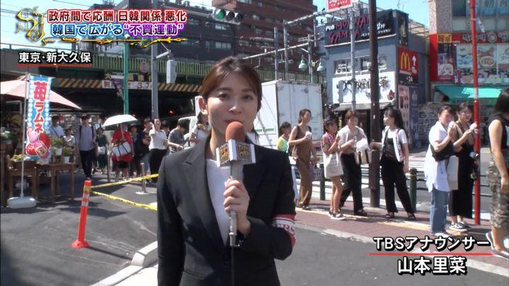 2019年08月11日山本里菜の画像14枚目