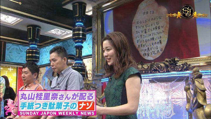 2019年08月11日山本里菜の画像19枚目