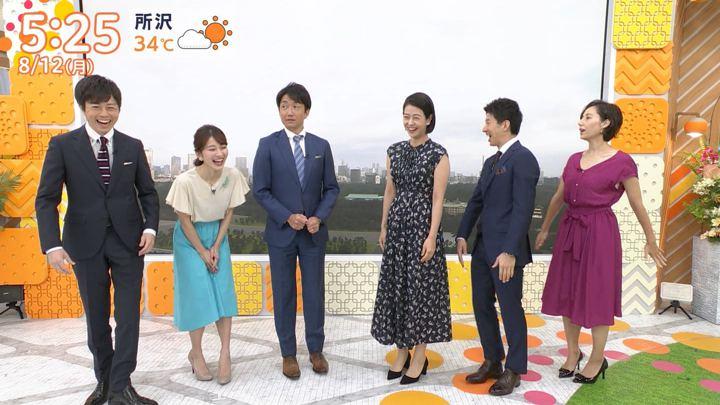 2019年08月12日山本里菜の画像02枚目