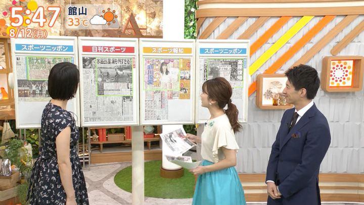 2019年08月12日山本里菜の画像04枚目