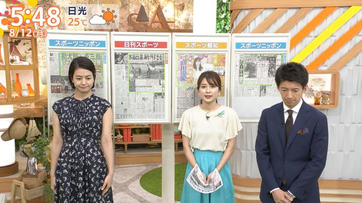 2019年08月12日山本里菜の画像05枚目