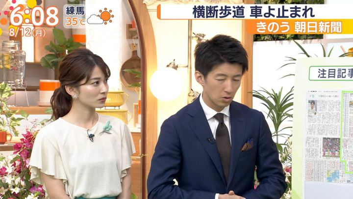 2019年08月12日山本里菜の画像09枚目
