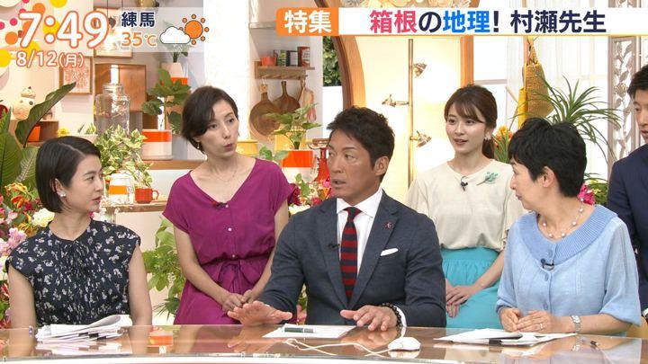 2019年08月12日山本里菜の画像11枚目