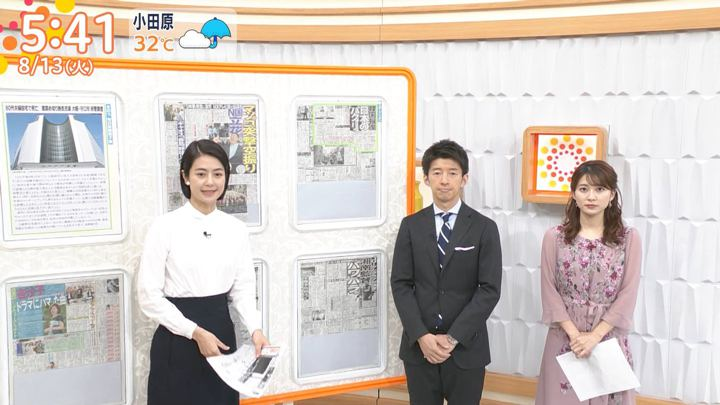 2019年08月13日山本里菜の画像02枚目