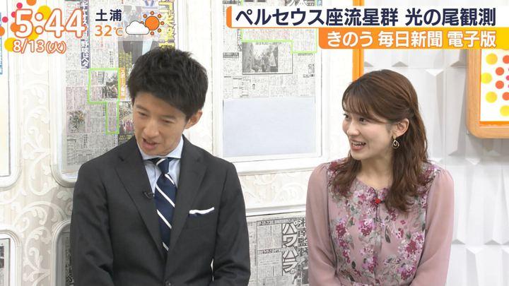 2019年08月13日山本里菜の画像03枚目