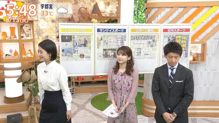 2019年08月13日山本里菜の画像04枚目